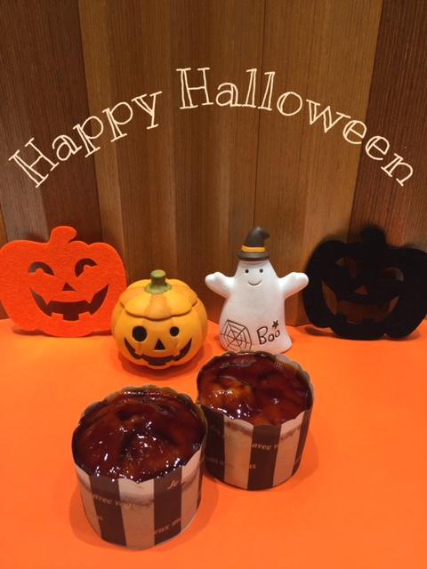 『かぼちゃプリン』  価格:248円(税込)
